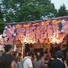黒豚餡餅(シャーピン)(北海道神宮例祭 屋台)/ 札幌市中央区 中島公園内