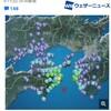 嫌な場所の地震。夏のコロナ対策。