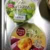 トーラク :シャインマスカットプリン/しっとり蜜芋プリン/至福のプリン