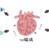 心臓の手術