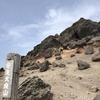 2018.5 安達太良山
