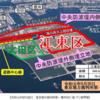 #452 中央防波堤埋立地の新しい住居表示は「海の森」と「令和島」に