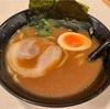 【はま寿司  横浜家系ラーメン】 寿司屋のラーメンシリーズ