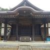 弘経寺(常総市)