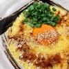 燻製醤油の卵かけご飯とオクラ納豆