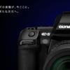 OLYMPUS E-5 発表!