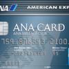ANAアメックスカードは空港ラウンジが無料!同伴者1名もラウンジが無料でANA旅に嬉しい