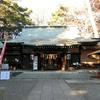 下高井戸浜田山八幡神社(杉並区/下高井戸)への参拝と御朱印