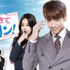 11月から始まる韓国ドラマ(スカパー) #1週目 放送予定/あらすじ 前半(11/3追記)