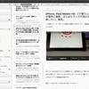 """ 普通のGoogle ReaderをReeder for MacにしてしまうChrome機能拡張""""3 Column Reader"""""""