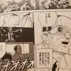 「風立ちぬ」を念頭に置きつつ、原爆・毒ガス技術者を描く漫画を再読しよう(栄光なき天才たち)