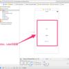【Swift】UserDefaultsを使ったテキストの保存と読み込み