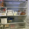 すっからかん冷蔵庫