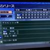 10年目の日本シリーズと来季の構想