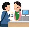 スマホ決済[PayPay]スーパーでお会計後にレジ打ち間違いに気付いたときは?