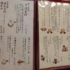 祇園で並んででも食べたいわらび餅!ぎおん徳屋に行ってきました!