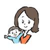 お知らせ|妊活カテゴリをサブブログへ移行しました。