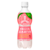 炭酸ジュース日記【17本目】特産三ツ矢 福島県産あかつき