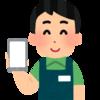 元携帯ショップ店員が教える!低価格で高性能のコスパが良いスマホ選びの3つのポイントと各メーカーの特徴