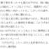 9月4日ごろに発売『うちのにゃんこは妖怪です あやかし拝み屋と江戸の鬼』……通称『うちにゃん』