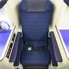 ANAの788と789のビジネスクラスは全然違う。788では王様シートに座らないと損します。