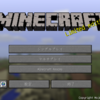 【MinecraftPC版】Part146 ゾンビの経験値トラップに線路の建設 続き