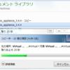1. Zabbixアプライアンスのバージョンアップ