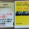 本2冊無料でプレゼント!(3447冊目)