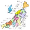 「もっとも寂れているイメージの都市は?「新潟」が圧勝も2位が意外に…」県民的には新潟が都市ってだけでも嬉しい。
