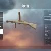 【BF1】従軍星章への道〜Automatico M1918(突撃歩兵)突撃兵編〜【武器解説】