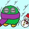 【北海道と東京の寒さの違い】について言いたい日もある。