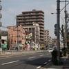 中浜(大阪市城東区)