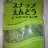業務スーパー 冷凍スナップえんどう400g 148円