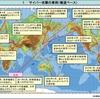 迫りくるサイバー危機への対応を日本は如何にすべきか