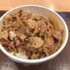 磯子区杉田の「すき家 新杉田店」で牛丼並