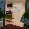 2月5日(金)の診療時間&乳幼児健診のご案内