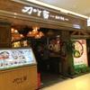 つるつる麺の米線で気軽にさくっとごはん。北京にたくさん店舗がある刀小蛮雲南米線(華貿購物中心店)