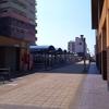 みらい平駅前の駐輪場が2020年4月から有料化。申し込みしてきた記録