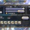 DQライバルズ  3500勝