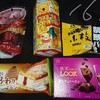 お菓子祭り!月締めの関係か新商品は少なめ、本当は沢山あるみたい。