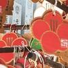 【松山道後温泉の前に】椿神社で御朱印をもらった【伊豫豆比古命神社】