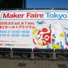 MFT(Maker Faire Tokyo)2016