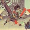 シリーズ『元気が出る尊皇百話』その(二十二)村上義光と其の子義隆