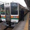 【鉄道と地学】東海道線「丹那トンネル」をS字に曲げた理由