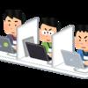 新卒エンジニア向け オンライン技術選考(Online Coding Interview)の傾向と対策 - 傾向編