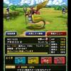 level.1173【育成・考察】新生転生アギロゴスとコドラン(試し撃ち無し)