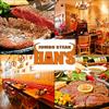 【オススメ5店】沖縄市・うるま・西原・北中城(沖縄)にあるステーキが人気のお店