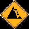 路傍ならぬ路上の大石‥注意しきれないネ‥R212