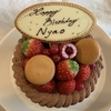 2020年の誕生日ケーキはマテリエルの心温まるケーキ!