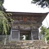 妙成寺「二王門」